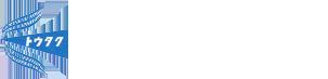 東京交通興業株式会社 【トウタク 】 は随時タクシードライバー募集中!